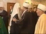Кирилл Гундяев в бытность митрополитом лобызает руку папе Римскому