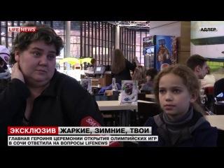 Главная героиня открытия Олимпиады хочет стать похожей на Алину Кабаеву