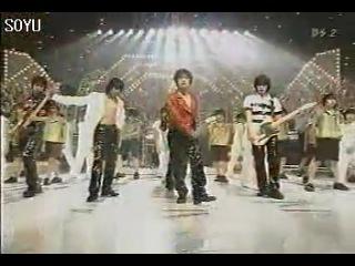 19991219 music jump