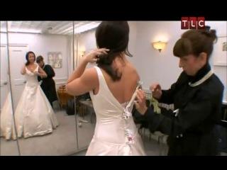 5 правил выбора свадебного платья! ТВ-Шоу на канале TLC.