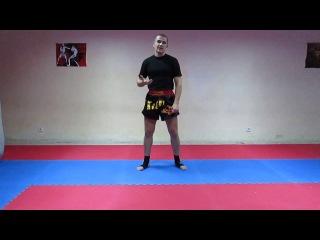 Упражнение на скорость и точность удара руками в боксе и тайском боксе