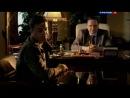Лекарство против страха 9 серия(драма) 2013