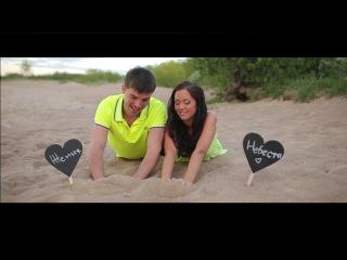 Видеоприглашение на нашу свадьбу