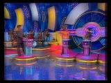 Угадай мелодию (ОРТ, 2004) Аурика Сычёвская, Александр Киричёк, Валентина Пашенцева