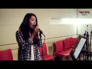 정오의 희망곡 김신영입니다 - Song Ji-eun - Going Crazy, 송지은 - 미친거니 20131001