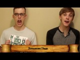 The Lord of the Rings in 99 seconds (Jon Cozart)