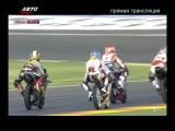 MotoGP 2013 Spain, Valensia MOTO3 RACE 10.11.2013