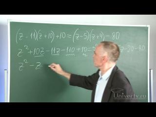 Математика. 7 класс. Урок 44. Умножение многочлена на многочлен.