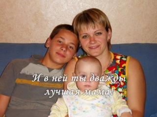 С днем рождения, Маргоша)))