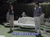 Разлученные сердца / A Divided Heart / Hua Jai Song Park (4/13 серий)
