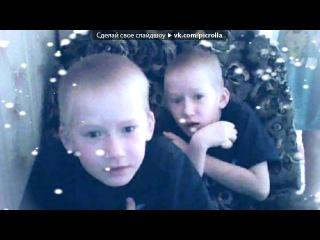 «Webcam Toy» под музыку Неизвестен - DJ-s-PoKeMoShA-MeGa-Remix-Сынок-Ты-Писюн-Помыл????. Picrolla