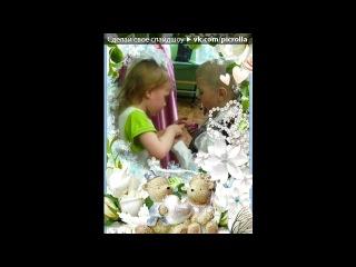 «свадьба брата» под музыку BLACK FM - без тебя (ost Свадьба по обмену) 2011. Picrolla