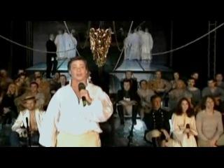 Аллилуйя Любви - Юнона и Авось (2002) - Yunona i Avos - Alliluyya lyubvi