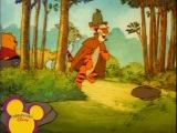 Приключения Винни Пуха (Дисней) - (2 сезон/6 серия) - Сказка про ослиный хвост. Три Пятачонка