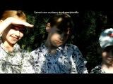 «Со стены друга» под музыку ♥♥♥ - ♥Ты не мой=(((((оч-оч грустная песня про то,что я когда-то испытывала...ой как же тяжела безответная любовь...♥. Picrolla