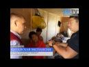 В Выгоничском районе задержали 20 китайцев, которые работали за еду