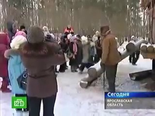 Православные мракобесы против Бабы Яги