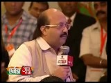 Agenda Aaj Tak 2012 Why did you not do art films Amar Singh to Madhuri Dixit