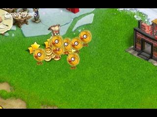 Желтый подарок с розочкой в Зомби Ферме - ZombiCity.info
