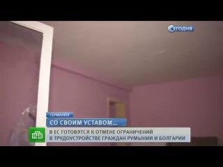 Румынские цыгане превратили образцовый немецкий город в трущобы