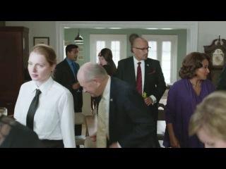 Альфа-дом 1 сезон - 7 серия / Alpha House (2013)