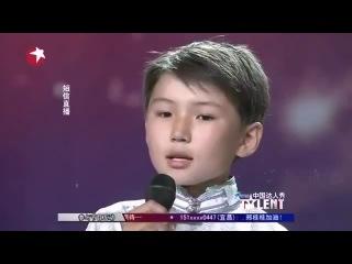 Мальчик из Внутренней Монголии заставил плакать весь Китай (Русские титры)