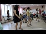 бразильский танец 1 часть без музыки