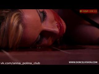 ( / ) 4 Filles Souillees / La borgeoise Prewiew Scene (2012) HD