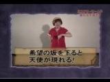 Gaki No Tsukai #636 2002.12.01