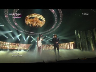 K. Will feat. Hyorin - When I First Saw You at Music Bank (130419)