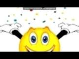 С моей стены под музыку Лимонадный Рот (Lemonade Mouth) - Determinate (Adam Hicks, Bridgit Mendler, Naomi Scott &amp Hayley Kiyoko). Picrolla