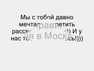 хэппи бёздей))