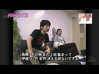 Gaki no Tsukai #1034 (2010.12.12)