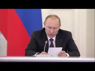 Выступление на совместном заседании Государственного совета и Комиссии по мониторингу достижения целевых показателей социально-экономического развития России 23 декабря 2013 года Москва, Кремль