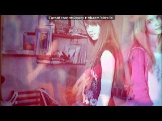 «разное» под музыку ●Нервы●(Женя Мильковский) - Девочка Ждёт . Picrolla