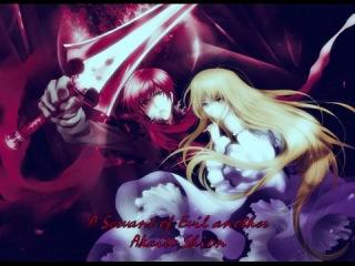 Акайто Шион - Слуга Зла