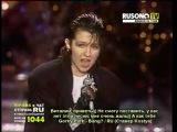 Bridge in Time от Rusong TV (Часть 1)