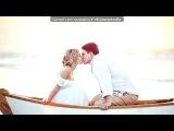 ФотоМагия приложение под музыку Artik &amp Asti feat. Джиган (Geegun) - О Тебе . Picrolla