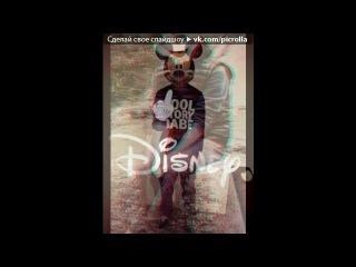 «Mickey Mouse» под музыку Открытие олимпиады СОЧИ 2014 Россия - Нас не догонят. Picrolla