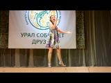 Шаркова Ульяна- Сапожки русские