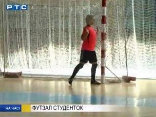 У Сумах завершився всеукраїнський турнір з футзалу серед жіночих команд вишів