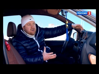 Золотая Гранта Россия 2 (Всё включено)