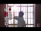 Дело ведет юный детектив Киндаичи: Убийство в частной школе (спешл) / Kindaichi Case Files Gate of Jail Private School Murders - Япония, 2014