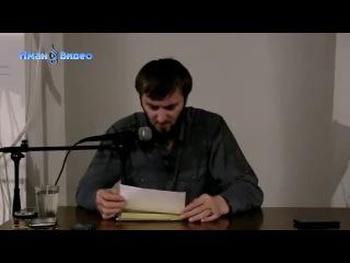 Абу Умар Саситлинский - Испытания по уровню имана