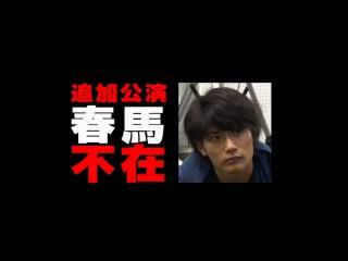 Document of ハンサム LIVE 2012(1)