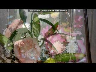 «))» под музыку Стас Михайлов  - Эта песня для моей любимой мамы. Picrolla