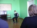 Маша Нечаева - 3 место среди баянистов мл. группы  в межрайонном конкурсе