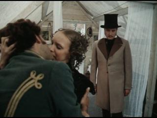 1980 О бедном гусаре замолвите слово, 2  серия. Режиссёр: Эльдар Рязанов.