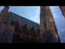 Бій 20тн колокола в Соборі Святого Стефна у Відні..
