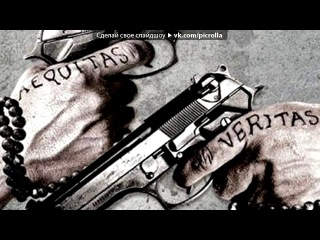 «Новый .» под музыку Александр ВЕСТОВ и Денис МАФИК - Блатной (Абсолютная новинка 2012). Picrolla